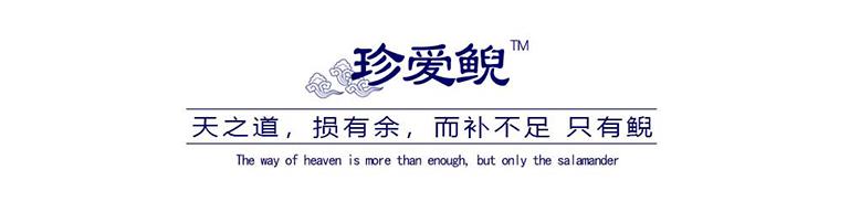 亿博app注册_亿博备用网址开户-Welcome!!1_01.jpg