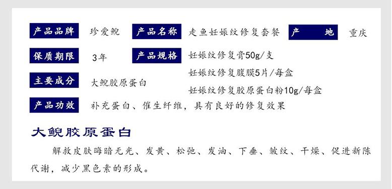 亿博app注册_亿博备用网址开户-Welcome!!1_03.jpg