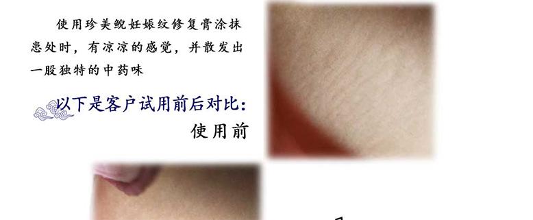 亿博app注册_亿博备用网址开户-Welcome!!1_07.jpg