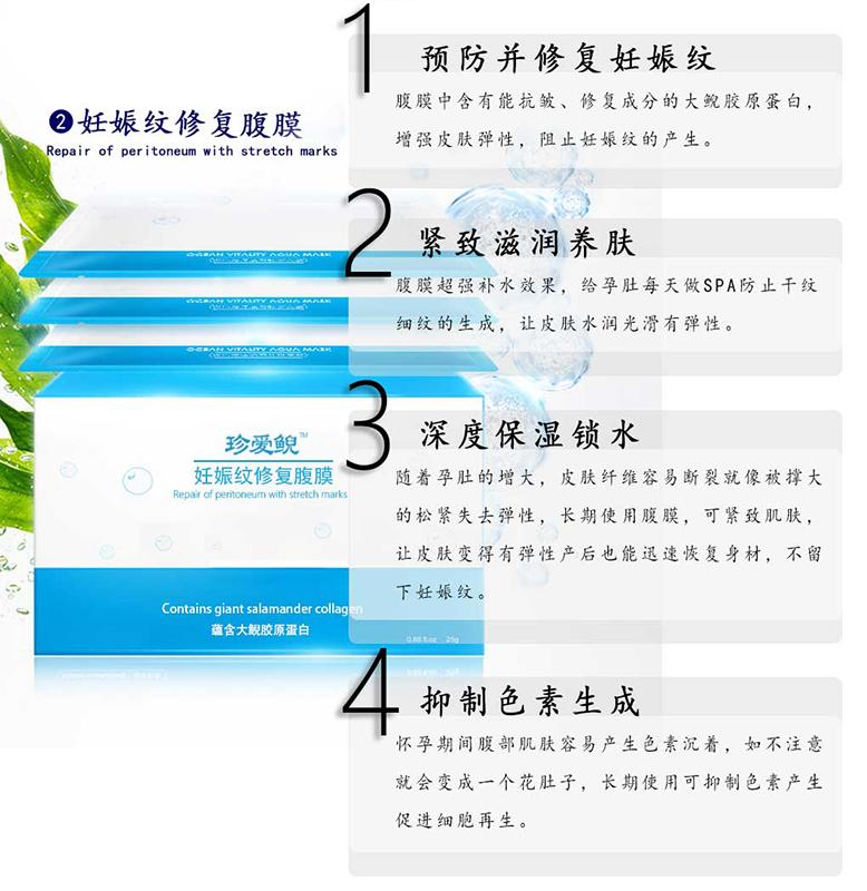 亿博app注册_亿博备用网址开户-Welcome!!2_03.jpg