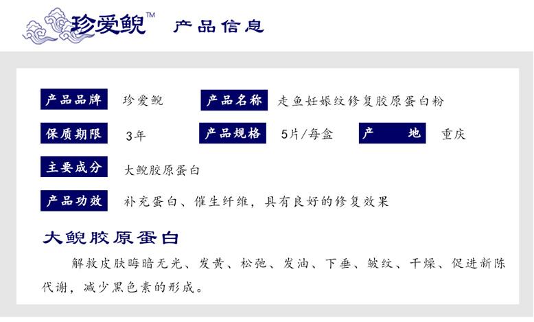 亿博app注册_亿博备用网址开户-Welcome!!_02.jpg