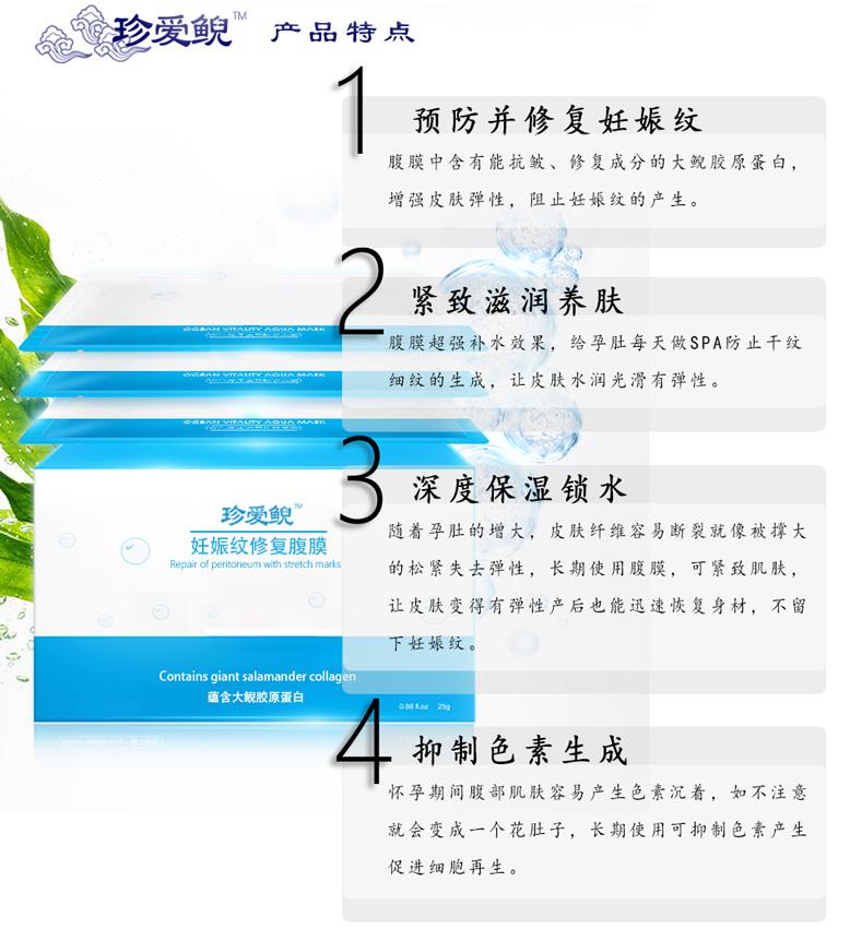 亿博app注册_亿博备用网址开户-Welcome!!_04.jpg